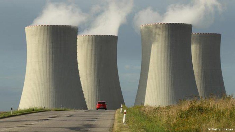 Atomska centrala