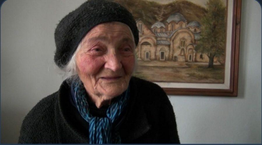 Rumena, Pec